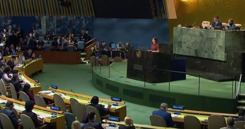 Nikki Haley, embajadora norteamericana ante la ONU emitiendo un discurso tras la votación de la Asamblea General.
