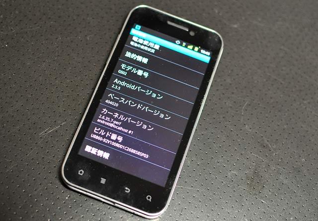 Huawei y ZTE ya habían sido señaladas como amenazas a la seguridad nacional por el gobierno estadounidense en 2012 (Foto: Taka PPRS)