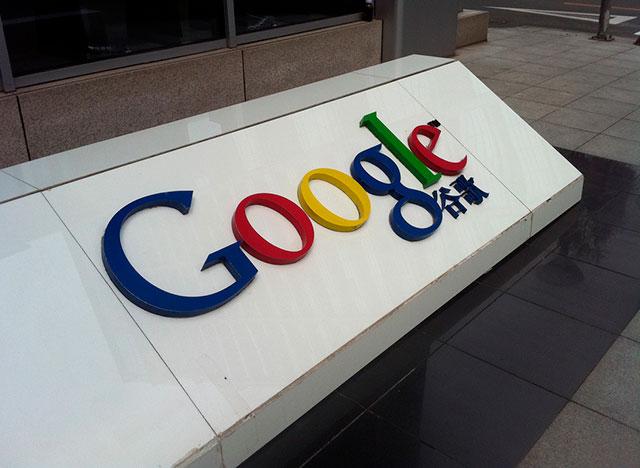 Google tuvo presencia en China, pero se vio forzada a partir en 2010 (Foto: bfishadow)