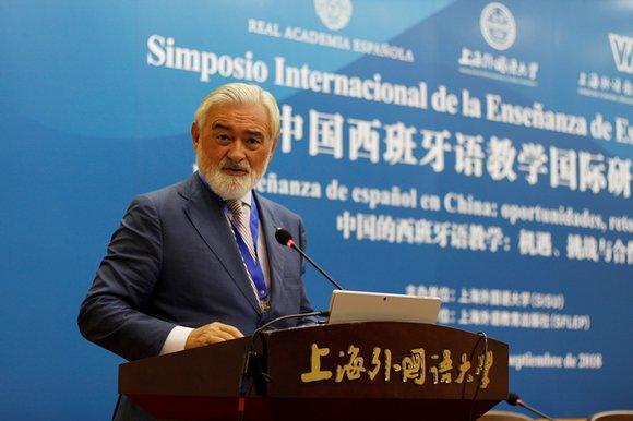 Darío Villanueva, director de la Real Academia Española, en el Simposio de la Enseñanza del Español en China (Foto: RAE)