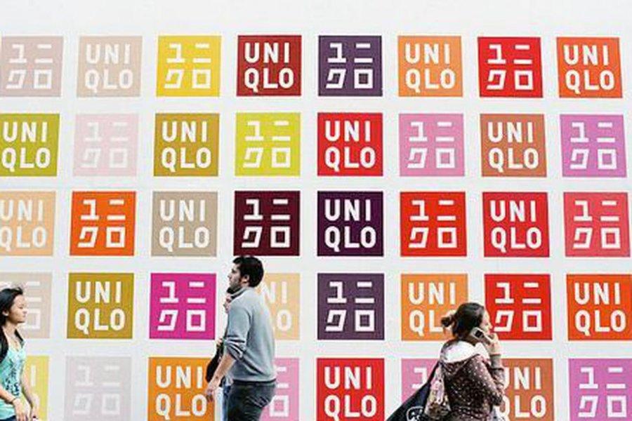 """Uniqlo es una tienda dedicada al """"fast fashion"""" desde 1984."""