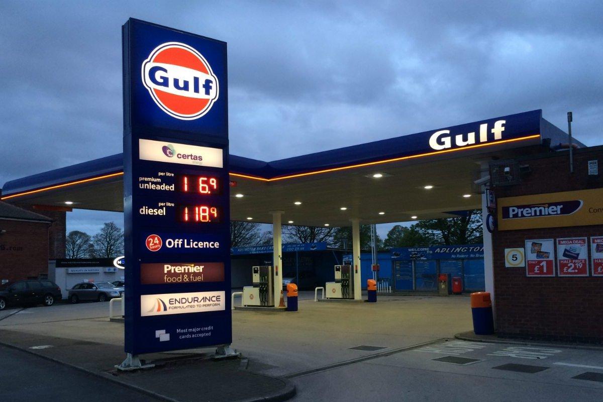 En 2016 Gulf anunció que sería la primera gasolinera extranjera en México en 2017, pero en diciembre detuvo su propuesta de inversión.