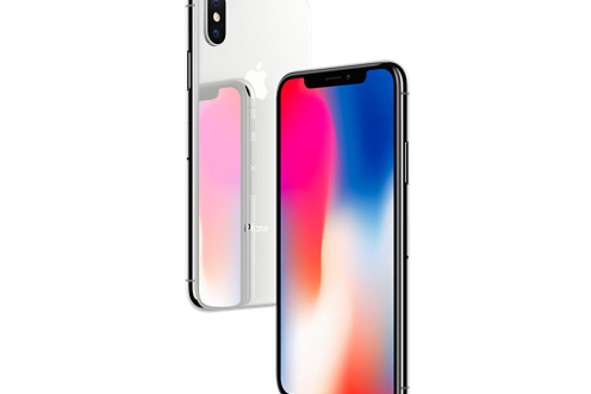 El nuevo iPhone X de Apple fue presentado en el Steve Jobs Theater.