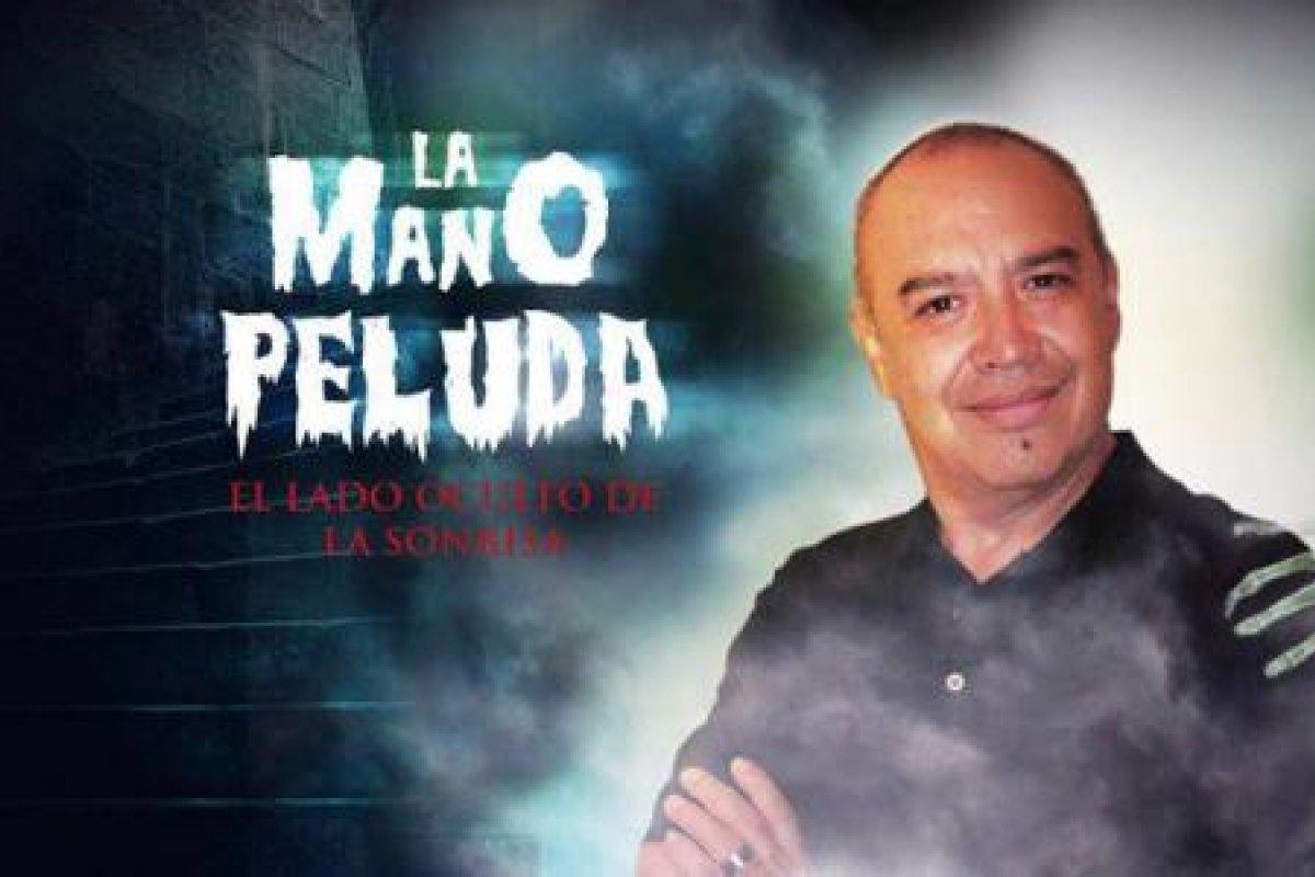 La Mano Peluda. Foto: Facebook