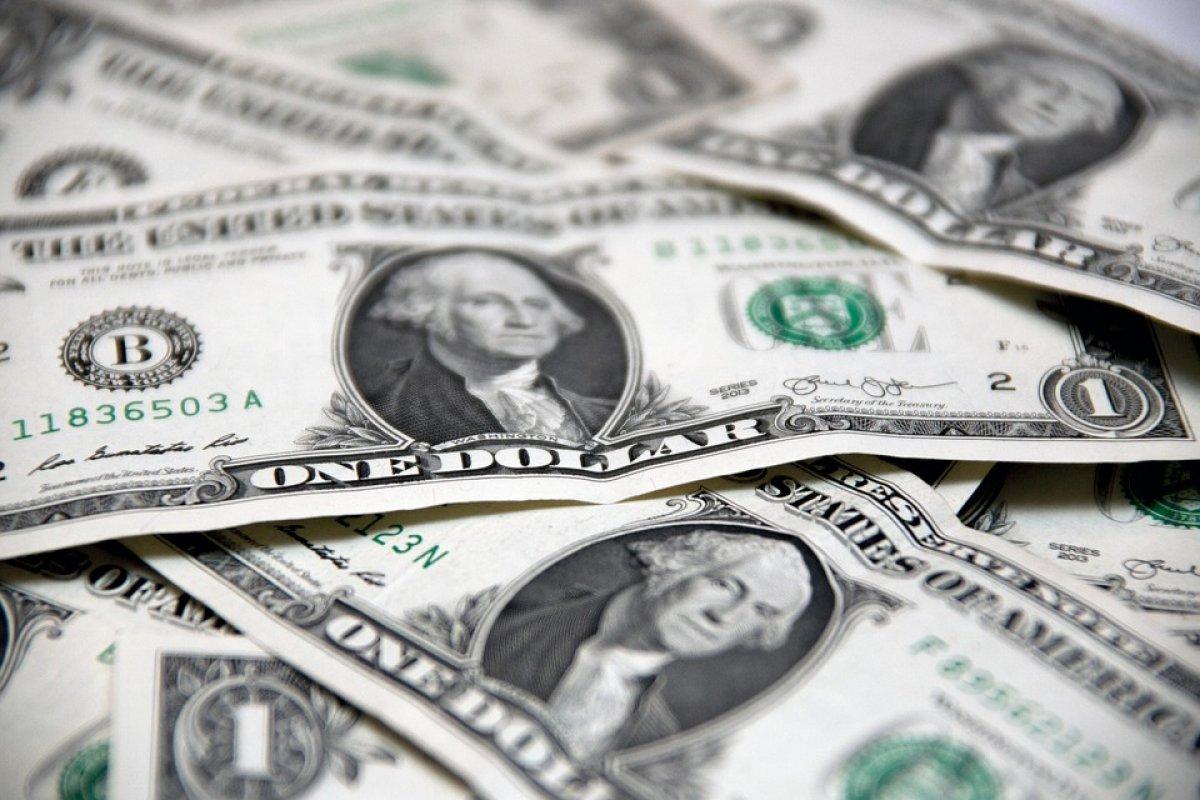 Precio del dólar hoy, 28 de febrero de 2018